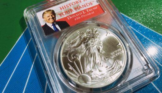 2017 $1 Silver Eagle First Strike トランプ大統領ラベル